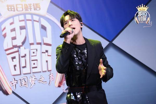 中国梦之声斑马下载_两代歌手的音乐碰撞,《中国梦之声·我们的歌》今晚首播