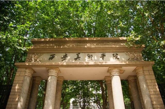 一起艺考资讯:聚焦中国九大美院