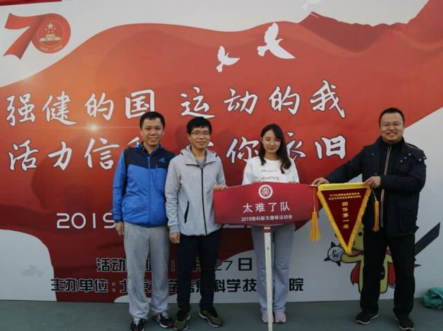 中国梦龙爱量子国典