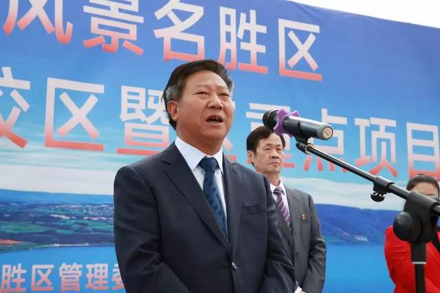 云南某学院投资39亿的阳宗海新校