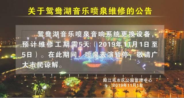 http://www.rhwub.club/xiuxianlvyou/2156519.html