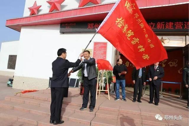 又有267人加入邓州编外雷锋团_手机搜狐网
