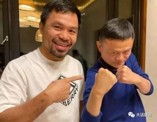 马云挑战世界拳王