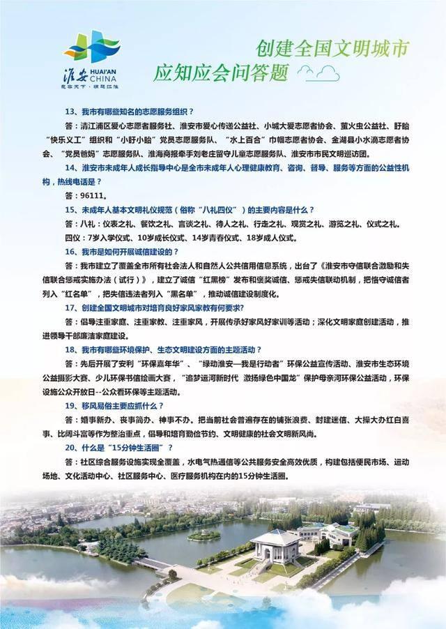 2,中国梦的本质内涵是什么?