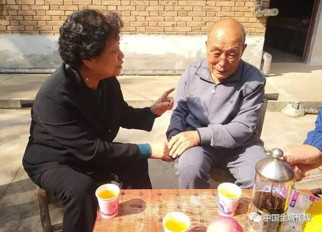 苏沟中国梦酒52