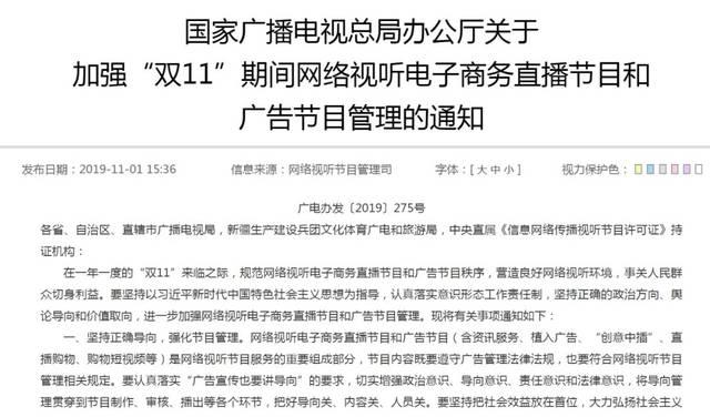 http://www.weixinrensheng.com/shishangquan/991351.html