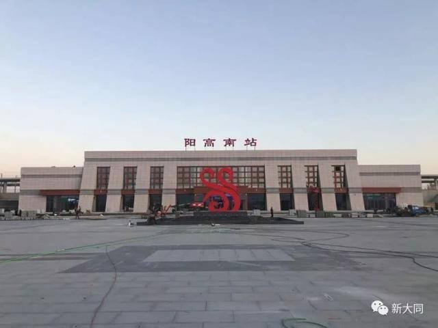 http://www.sxiyu.com/wenhuayichan/37882.html