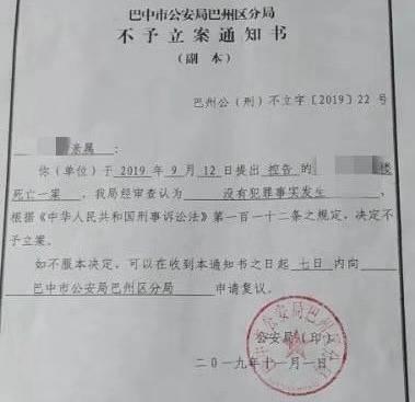 http://www.scgxky.com/sichuanxinwen/67340.html