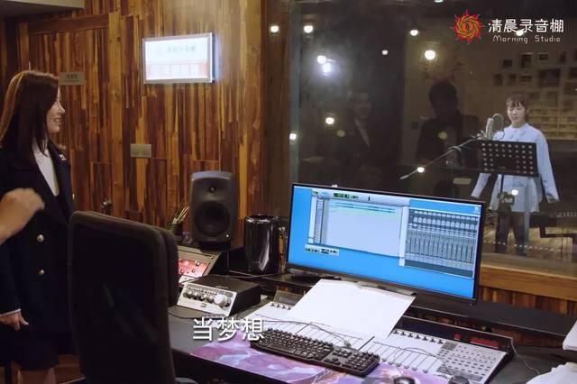 清晨录音棚 · 5楼走廊 第14集 佟年录制网易云音乐网络安全大赛主题