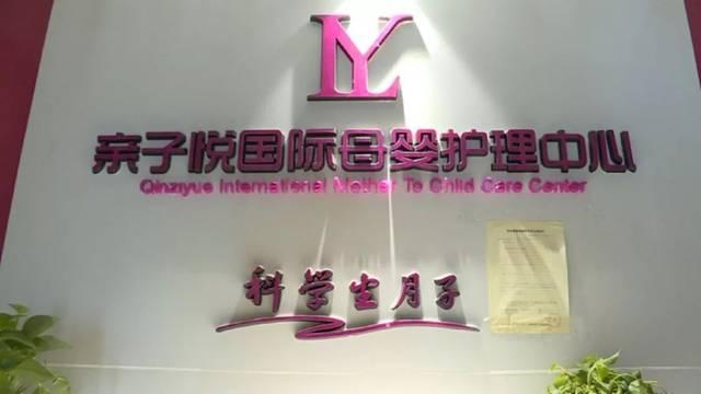 http://www.sxiyu.com/wenhuayichan/36783.html