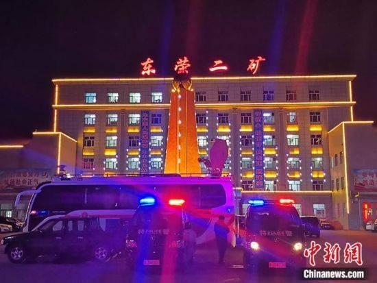 黑龙江双鸭山煤矿事故进展:7矿