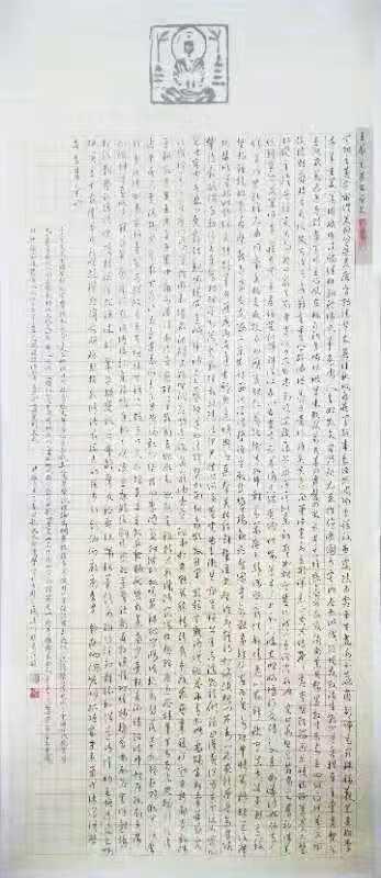 中国梦竖版背景图片