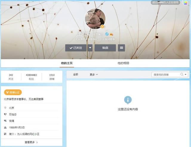 http://www.umeiwen.com/zhichang/1021070.html