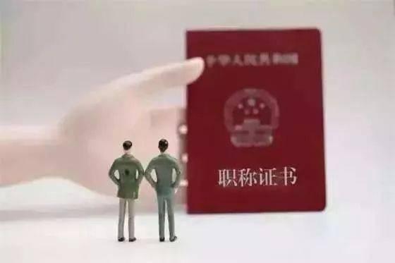 http://www.weixinrensheng.com/jiaoyu/1019874.html