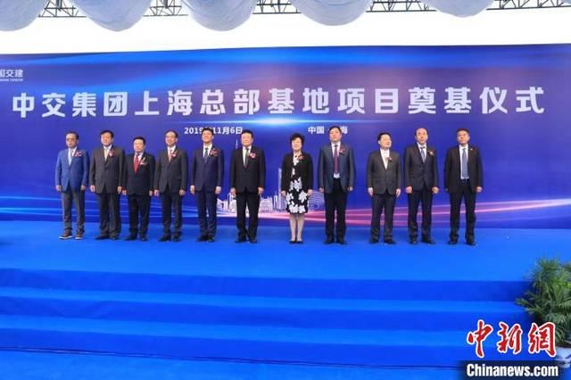 世界五百强企业中交集团上海总部落户杨浦滨江