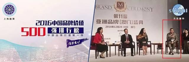http://www.jindafengzhubao.com/guojiguancha/34275.html