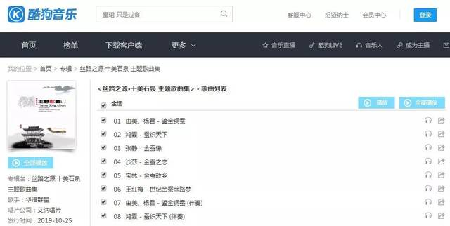 html#comment_box https://www.kugou.com/yy/album/single/31579772.