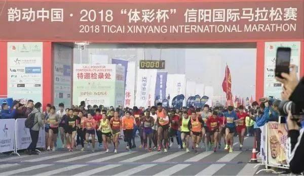 2019信阳国际马拉松赛将于11月10