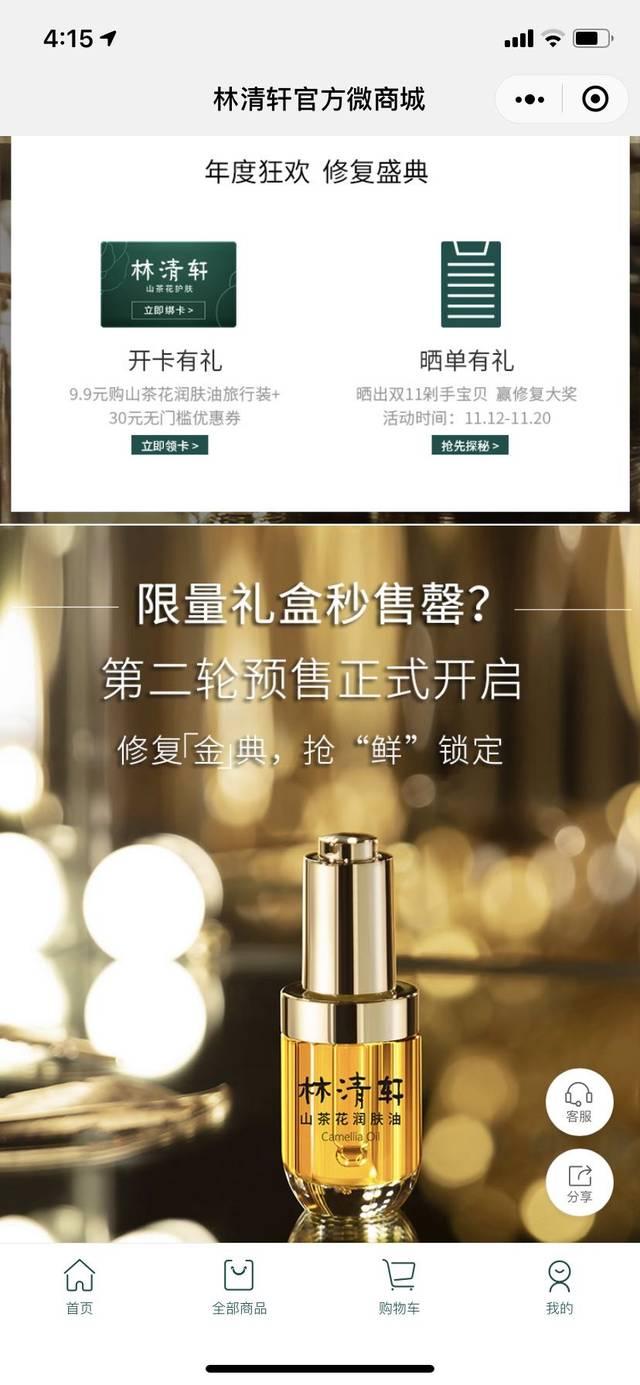 http://www.zgcg360.com/jiajijiafang/516995.html
