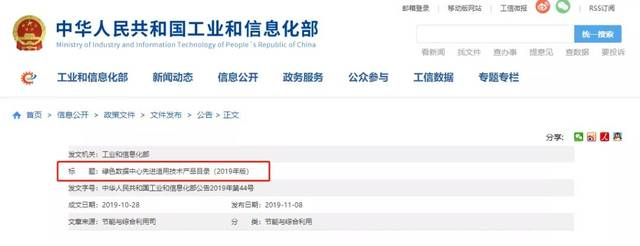 【idc圈一周最hot】上海移动国际数据中心二期开工,阿里察哈尔数据