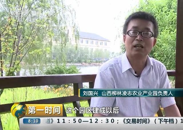 http://www.sxiyu.com/shishangchaoliu/37799.html