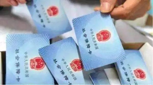 更方便!乌鲁木齐市社保卡即时制卡网点新增至126家(附网点地址)