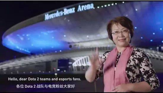 """电子竞技比赛现场,上海女副市长""""亮相"""""""