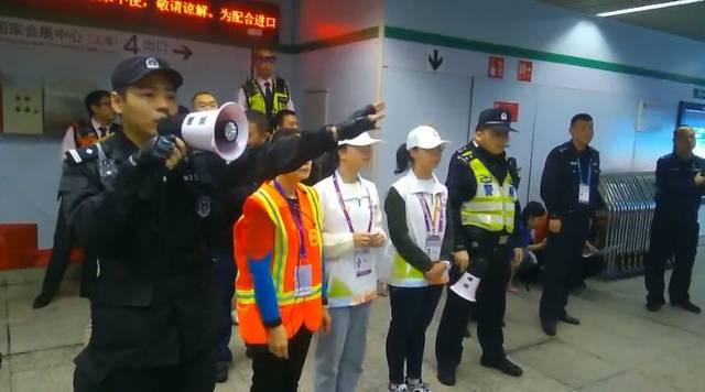 """上海:""""智慧安保""""升级版筑牢进博会安全屏障"""