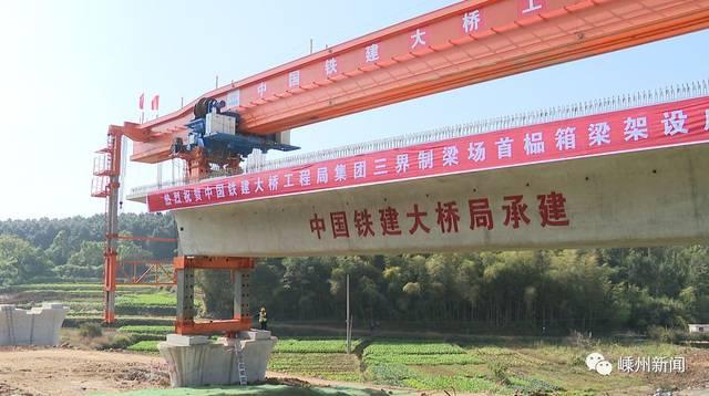 最新消息!杭绍台铁路三界段有大