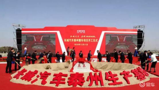 http://www.weixinrensheng.com/qichekong/1064178.html