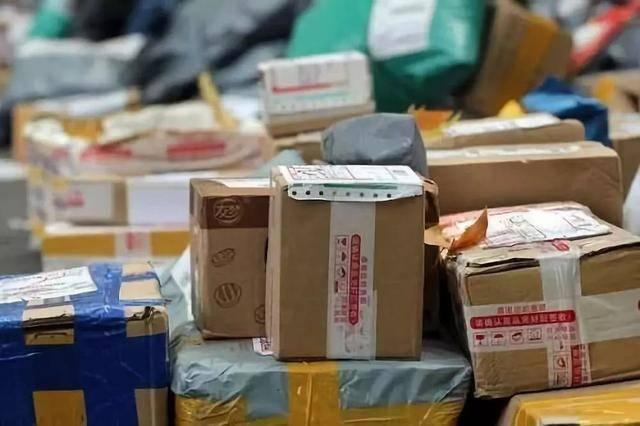 「56头条」天猫双11包裹签收破亿用时2.4天,比去年再快4小时;
