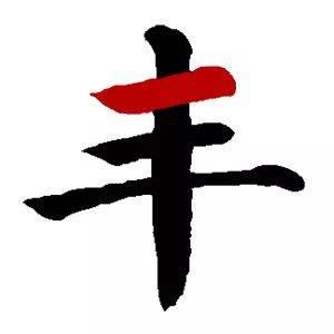 """惠州""""丰""""字交通总规划出炉,石"""