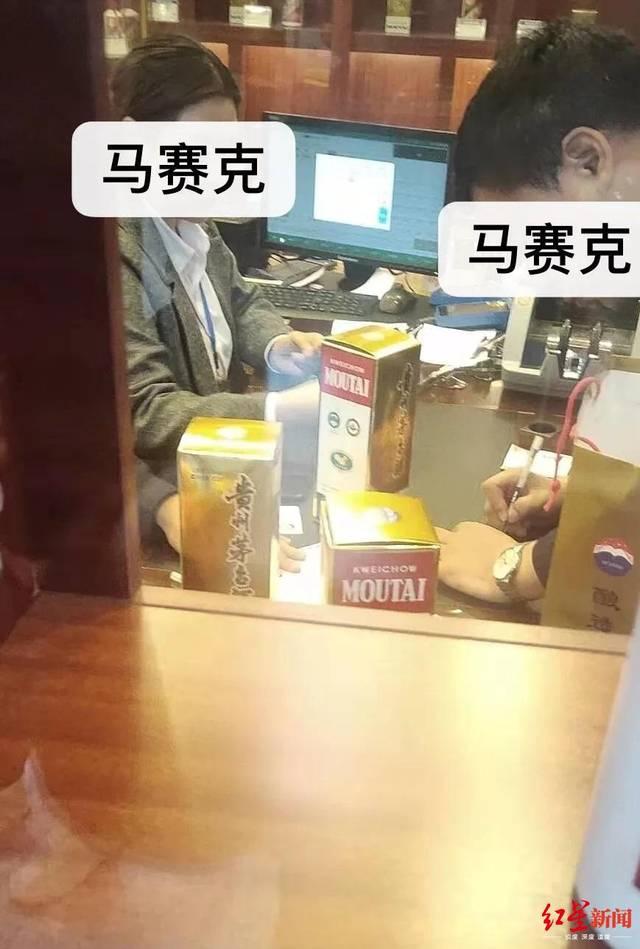 每人每次限购3瓶!贵州铜仁凤凰