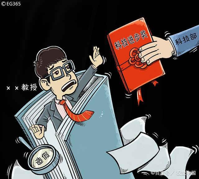 航盟观察:南开大学校长曹雪涛被曝论文造假