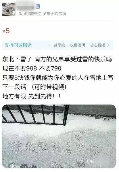 http://www.znhjo.tw/fuzhuangpinpai/526014.html