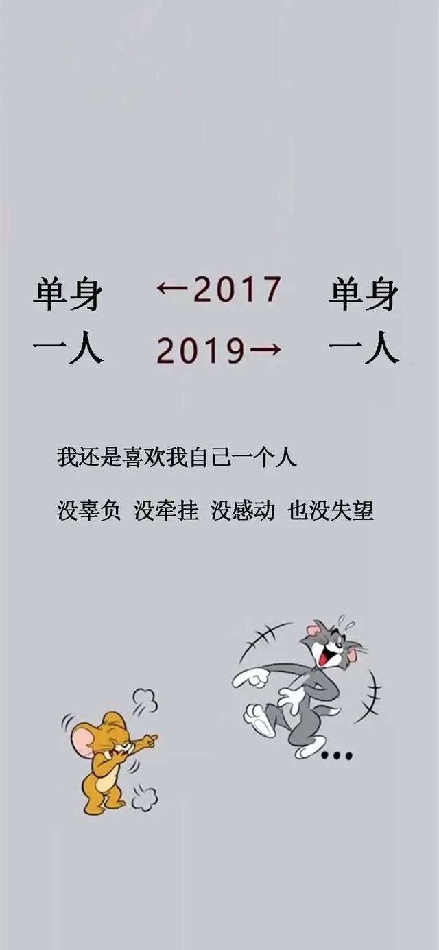 2019抖音最火壁纸,2017-2019壁纸图片