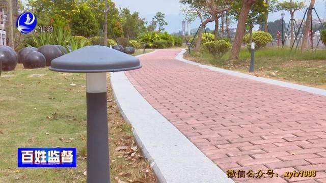 誰干的?仙游蘭溪公園幾十個燈罩不翼而飛!