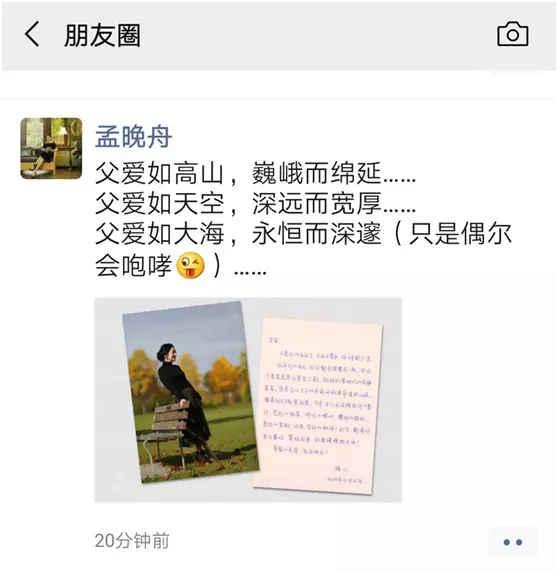 中国驻加拿大大使看望孟晚舟:祖