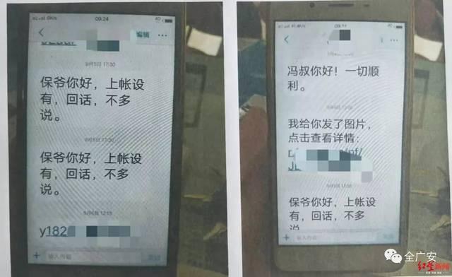 """广安邻水系列碰瓷案 """"假死""""以儿子名义找摩的司机索赔"""