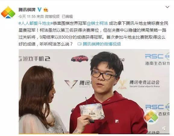 http://www.weixinrensheng.com/youxi/1222479.html