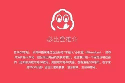 http://www.jindafengzhubao.com/zhubaoxiaofei/38353.html