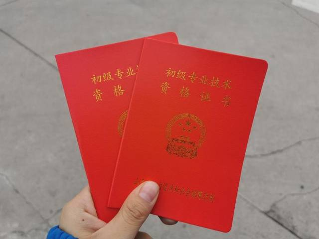 http://www.sxiyu.com/shanxixinwen/41740.html