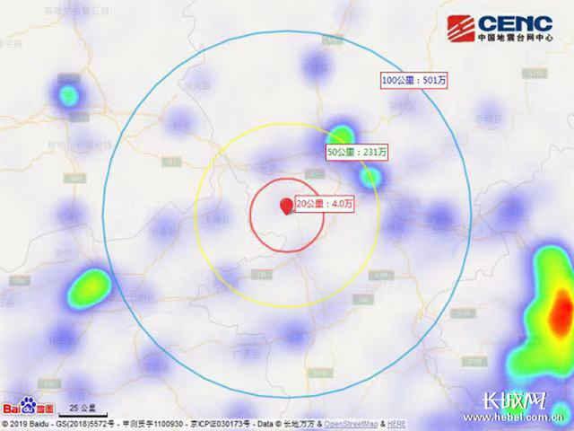 张家口市怀安县发生3.4级地震 河