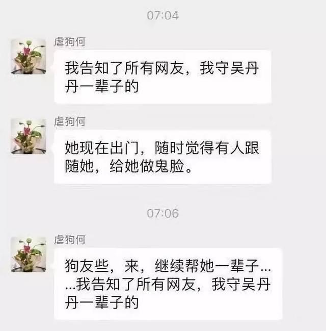 http://www.fanchuhou.com/shehui/1417428.html