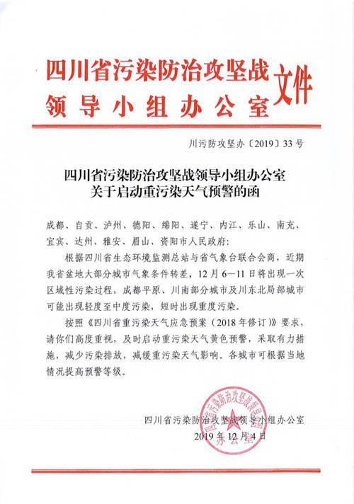 http://www.scgxky.com/wenyiwenhua/85179.html