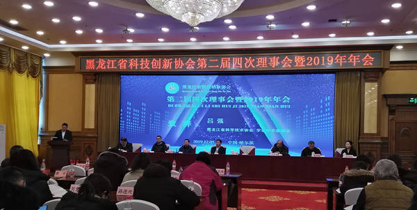 http://www.hljold.org.cn/tiyuhuodong/344031.html