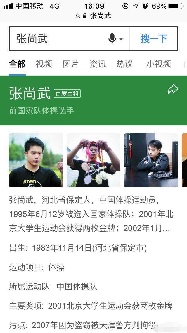 http://www.weixinrensheng.com/tiyu/1196935.html