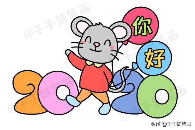 机灵可爱的小老鼠遇到数字,画法简单,而且手账手抄报,还有送给同学和