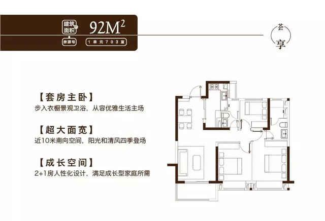 http://www.weixinrensheng.com/shenghuojia/1211006.html