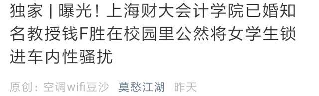 http://www.weixinrensheng.com/jiaoyu/1210524.html